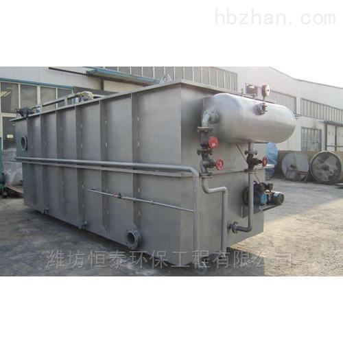 海口市平流式溶气气浮机的优势