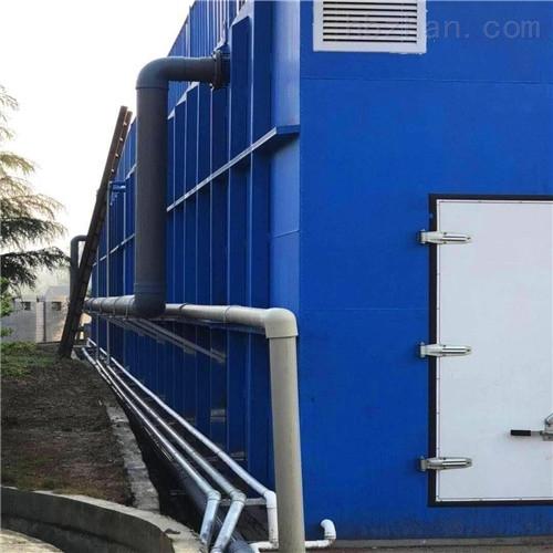 日处理40吨乡镇生活污水处理系统厂家