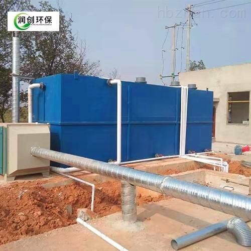 每天处理130吨布草洗涤废水处理设备定制