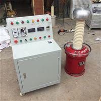 熔喷布静电驻极发生器
