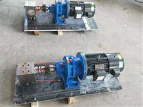挤出机专用熔喷熔体计量泵