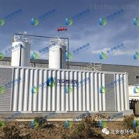 LEC电催化设备