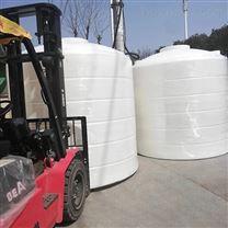 1吨化工废水储罐