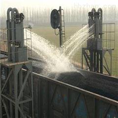 TS-106鹤岗煤矿抑尘剂施工方法