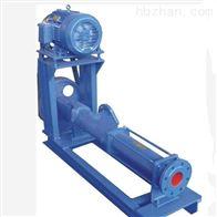 G系列背包式单螺杆泵