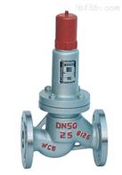 AHN42F-P18平行式安全回流阀
