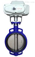 D971X电动对夹式软密封蝶阀