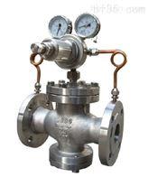YK43F高压气体减压阀