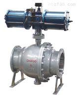 Q647MF铸钢气动卸灰球阀