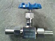 J23W外螺纹截止阀
