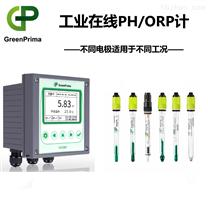 甘肃化工用水在线PH检测仪英国GREENPRIMA