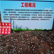武汉市过江管道穿越--实拍照片