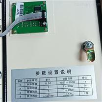 河北雷竞技官网手机版下载厂家加工定做plc脉冲控制柜