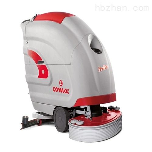 清洁设备Media 75 BT 洗地机