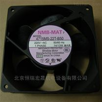 NMB 4715MS-22T-B50  富士37P11变频器风机