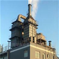电镀废气处理设备工程
