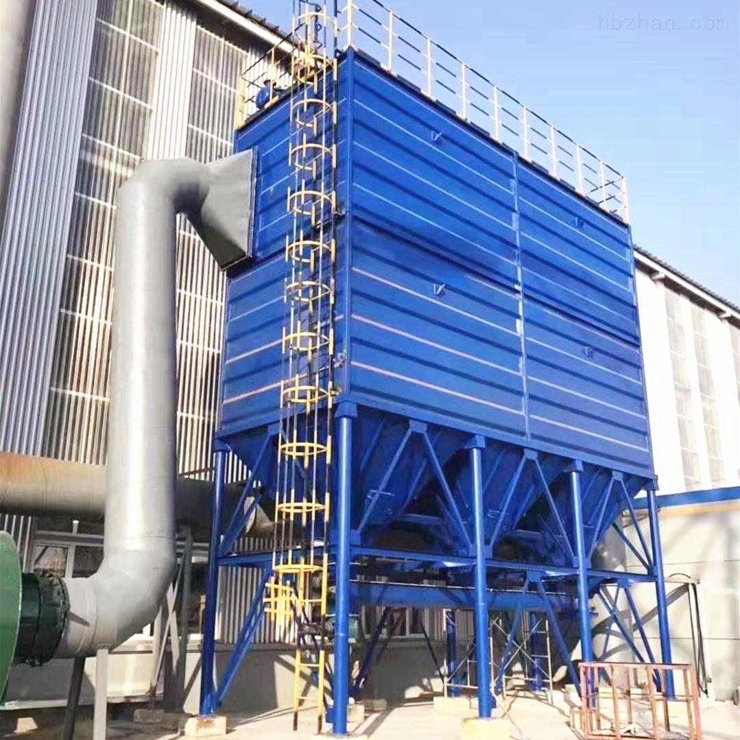 化工厂单机布袋除尘器
