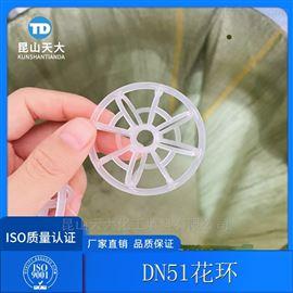 塑料特拉瑞填料也叫泰勒花环填料
