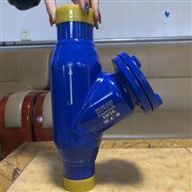 焊接Y型过滤器