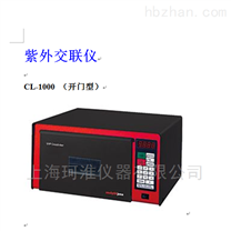 UVP紫外交联仪TL-2000/CL-1000/CX-2000