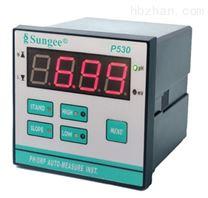 在线分析仪表P530型台湾尚捷(Sungee)