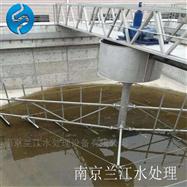 WNG高密度沉淀池刮泥机