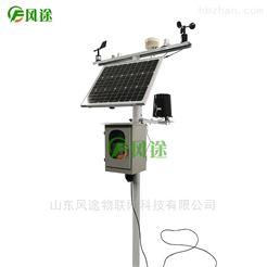 FT-QX07气象观测站设备