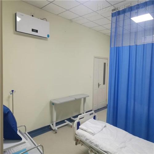 巴彦淖尔空气消毒机供应中心