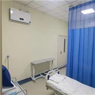 壁挂式紫外线空气消毒机厂家