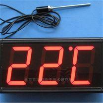 温湿度显示器