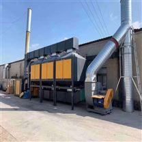 环振厂家整体安装活性炭吸附催化燃烧器
