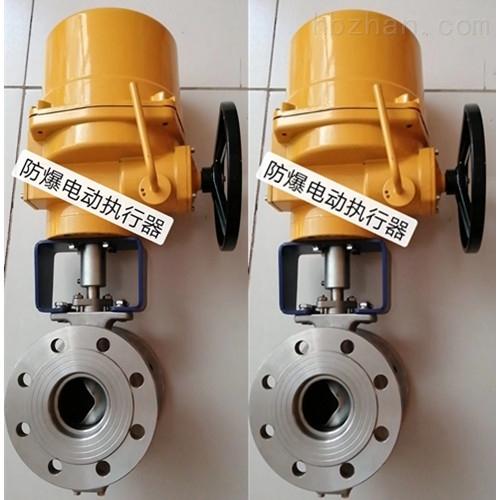 电动V型球阀Q947Y-16
