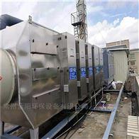UV光解催化废气处理设备产品