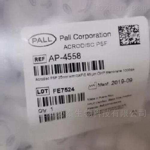 Pall GHP膜Acrodisc针头式过滤器GxF/0.45um