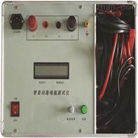 智能回路电阻检测仪电力工具
