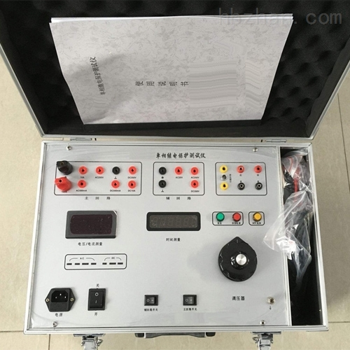 电力承试单相继电保护检测仪