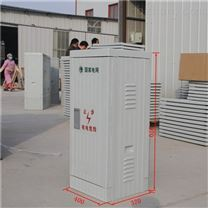 变压器配电柜生产厂家
