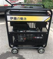 移动式10kw双电压柴油发电机