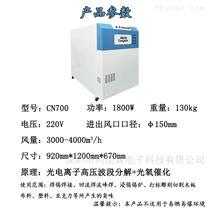 激光加工亚克力烟雾处理器激光烟尘过滤器