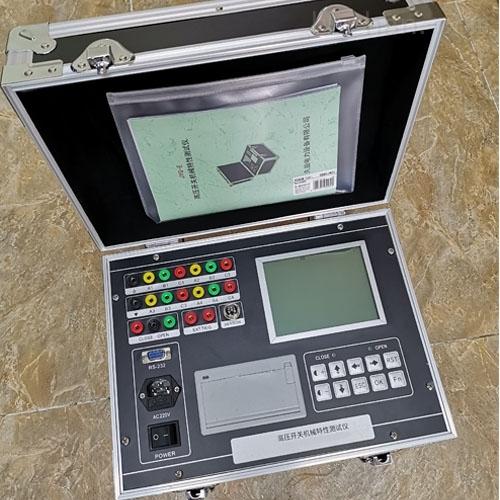 高压开关机械特性测试仪制造商