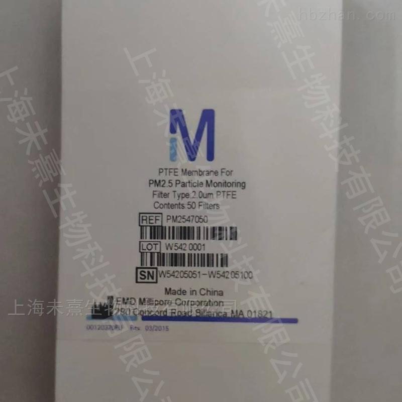 密理博PM2.5PTFE聚四氟乙烯滤膜