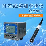 SWM-D100-ID-101苏仪PH计水质在线分析仪