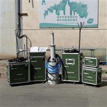 正大环保便携式个体采样器制造规格