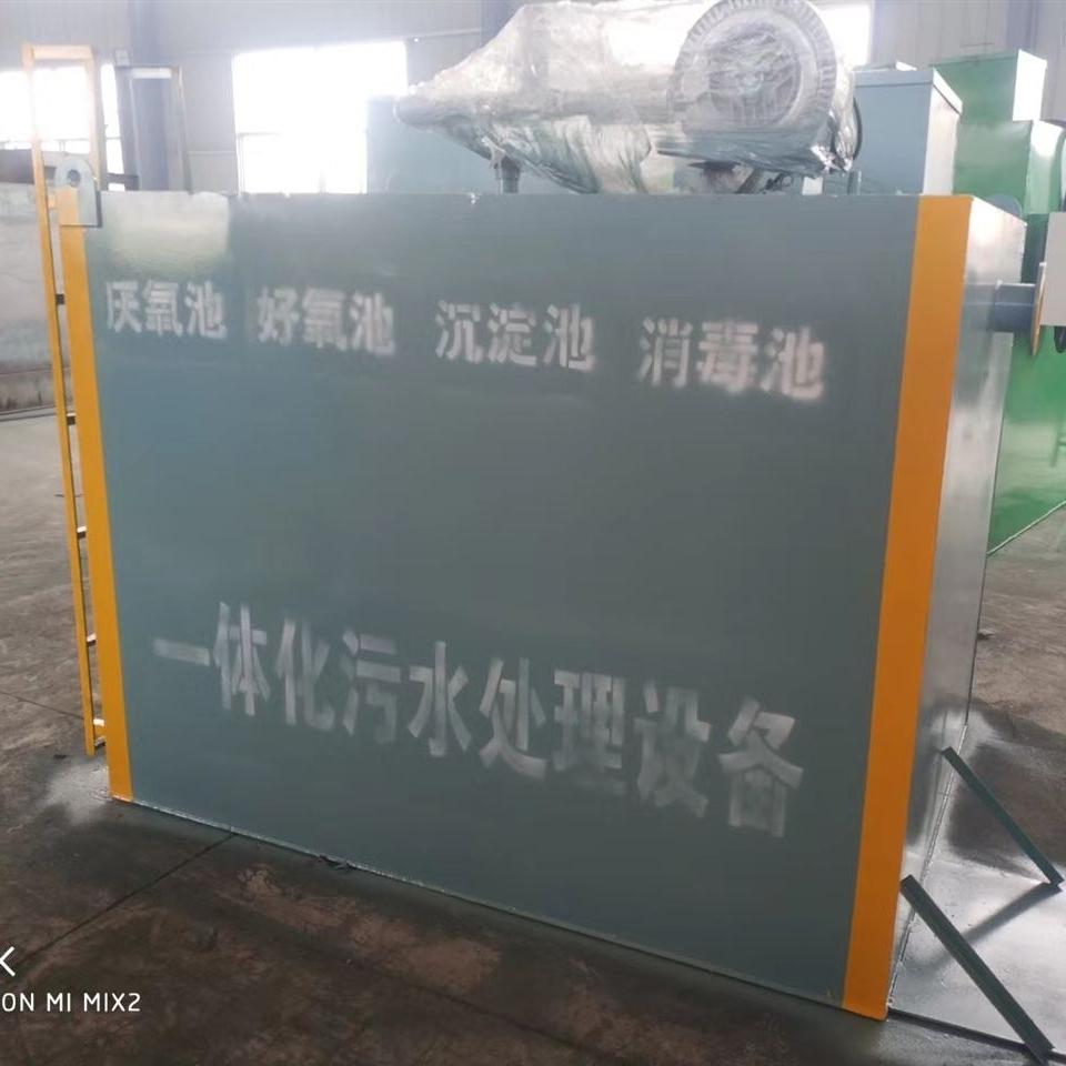 医院地埋式污水处理装置