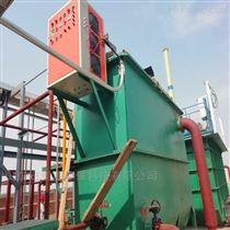 DHX电解除磷设备厂家