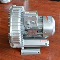 RB-41D5.5KW工业旋涡风机
