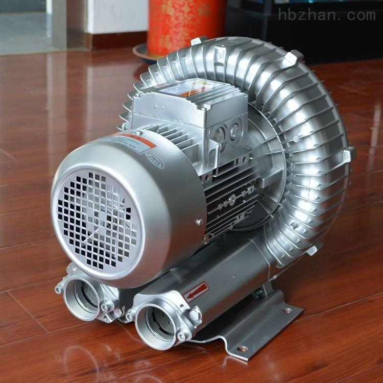 设备配套高压风机铸铝旋涡风机