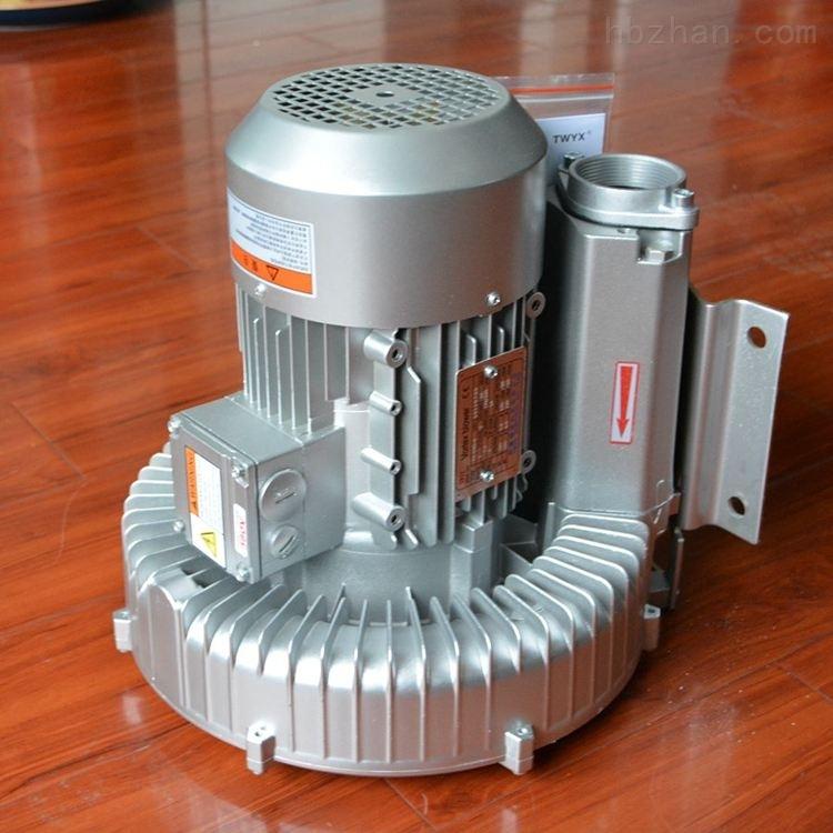 RB-73D-3 3000w纳米管增氧风机