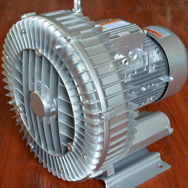 RB-73D-1 1600w曝气风机 虾蟹增氧风机