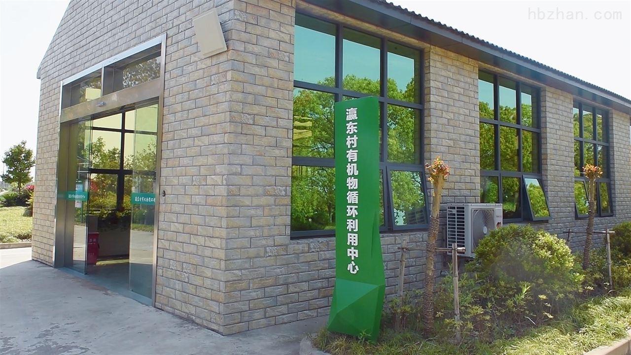 百沃星联实景纵深行-崇明瀛东村有机物循环利用中心